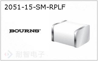 2051-15-SM-RPLF
