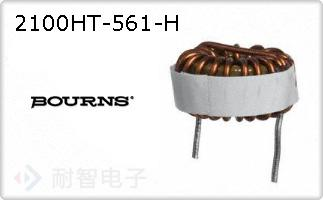 2100HT-561-H