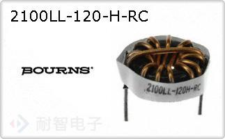 2100LL-120-H-RC
