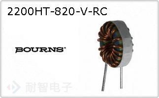 2200HT-820-V-RC