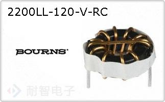 2200LL-120-V-RC