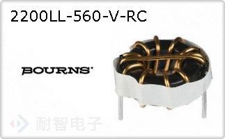 2200LL-560-V-RC
