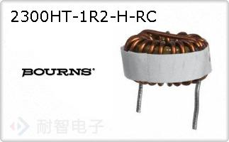 2300HT-1R2-H-RC