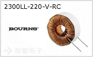 2300LL-220-V-RC