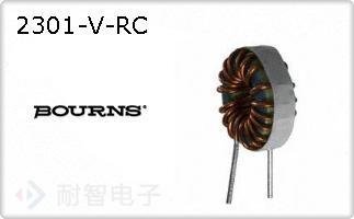 2301-V-RC