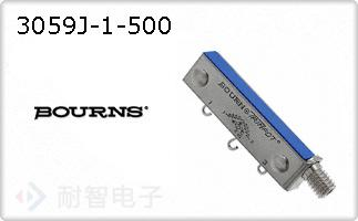 3059J-1-500