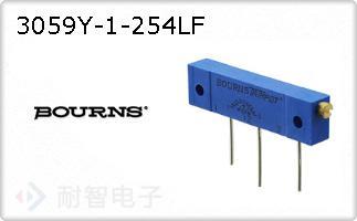 3059Y-1-254LF
