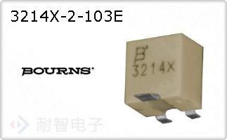 3214X-2-103E