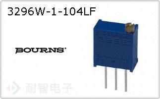 3296W-1-104LF