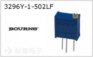 3296Y-1-502LF