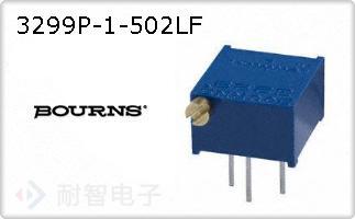 3299P-1-502LF