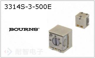 3314S-3-500E