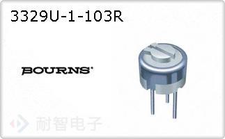 3329U-1-103R
