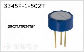 3345P-1-502T