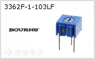 3362F-1-103LF