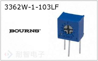 3362W-1-103LF的图片