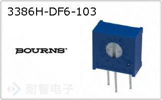 3386H-DF6-103
