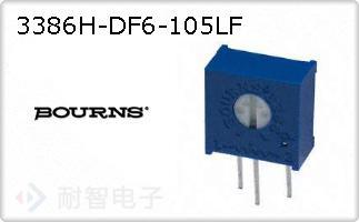 3386H-DF6-105LF