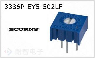 3386P-EY5-502LF