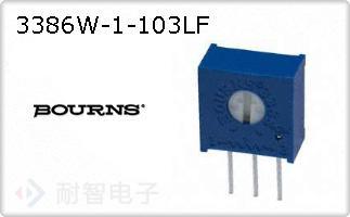 3386W-1-103LF