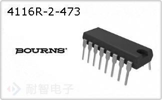 4116R-2-473
