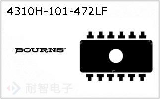 4310H-101-472LF