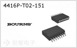 4416P-T02-151