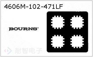 4606M-102-471LF