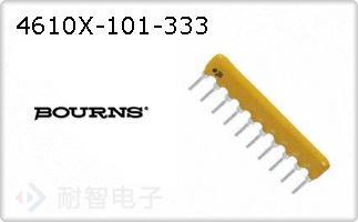 4610X-101-333