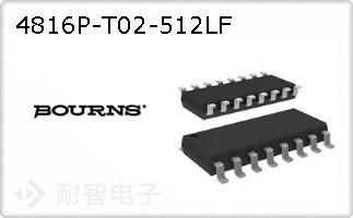 4816P-T02-512LF