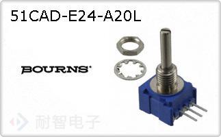 51CAD-E24-A20L