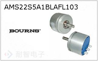 AMS22S5A1BLAFL103
