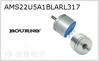 AMS22U5A1BLARL317