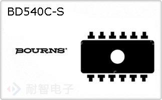 BD540C-S