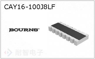 CAY16-100J8LF