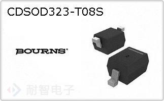 CDSOD323-T08S