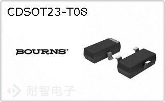 CDSOT23-T08