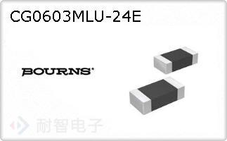 CG0603MLU-24E