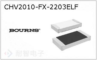 CHV2010-FX-2203ELF的图片