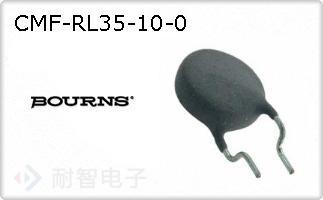 CMF-RL35-10-0