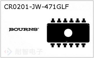 CR0201-JW-471GLF