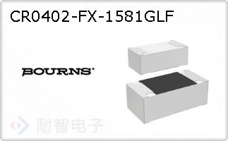CR0402-FX-1581GLF