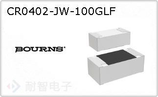CR0402-JW-100GLF