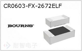 CR0603-FX-2672ELF