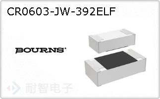 CR0603-JW-392ELF
