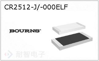CR2512-J/-000ELF