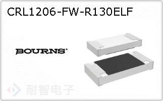 CRL1206-FW-R130ELF
