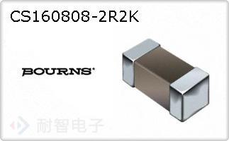 CS160808-2R2K