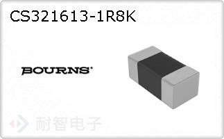 CS321613-1R8K