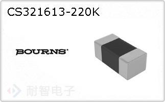 CS321613-220K